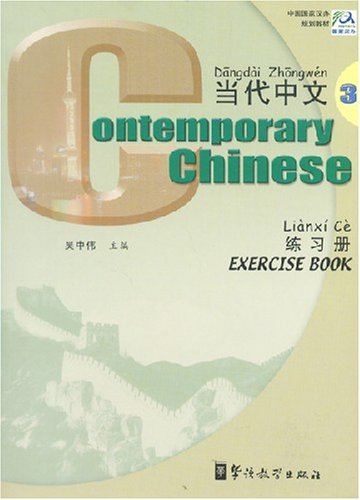 Contemporary Chinese: Exercise Book, Volume 3