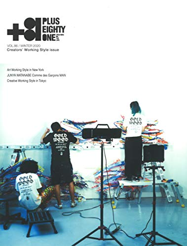 +81 vol.86: Creators' Working Style issue