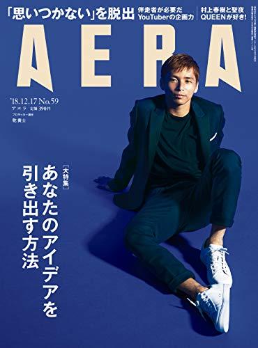 AERA12/17号