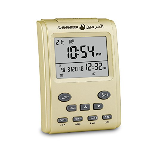 AL-HARAMEEN Azan Clock,LCD Prayer Clock,Table Clock,Read Home/Office/Mosque Digital Azan Clock HA-3011(Gold) (Digital Azan Clock)