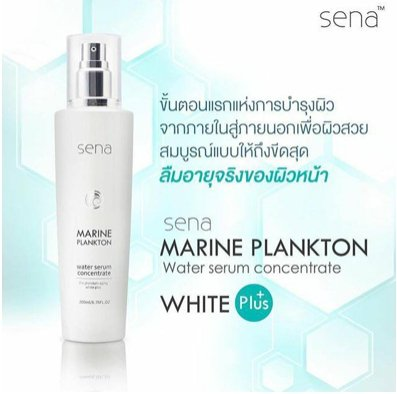 White Effect Intensive Concentrate - 3
