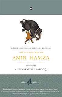 Amazon a tale of four dervishes penguin classics ebook mir the adventures of amir hamza fandeluxe Images