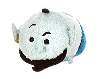 Disney Store Mini 3,5 (S) Tsum Tsum GENIE peluche (Aladdin Collection