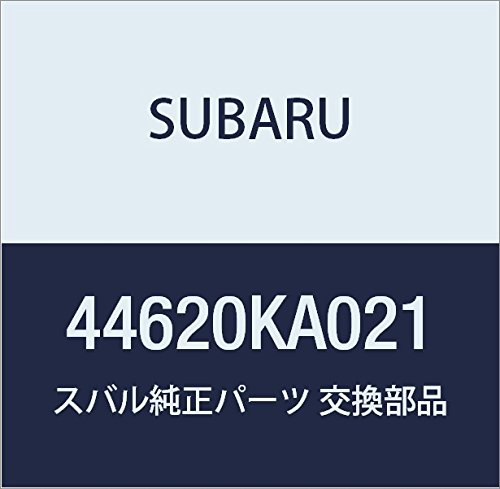 SUBARU (スバル) 純正部品 エキゾースト パイプ コンプリート フロント R2 5ドアワゴン R1 3ドアワゴン 品番44620KA020 B01MRSIXYX R2 5ドアワゴン R1 3ドアワゴン|44620KA020  R2 5ドアワゴン R1 3ドアワゴン