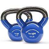 Yes4All Combo Vinyl Coated Kettlebell Weight Sets – Great for Full Body Workout and Strength Training – Vinyl Kettlebells 10 15 lbs