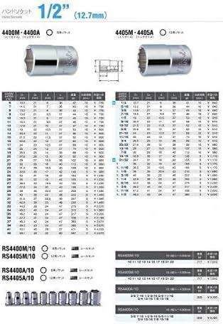 山下工業研究所(Ko-ken) ソケット 6角 4400A-1.1/8 差込角:12.7mm×全長:43mm×規格:1-1/8インチ 1個