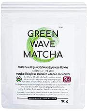 Matcha Green Tea Culinary Powder – Organic Japanese Grade Culinary Superfood, Premium Antioxidants | Perfect for Baking, Smoothies, Latte, Iced tea & Weight Loss (Culinary Japanese Matcha 30g)
