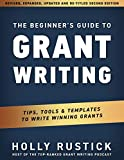 The Beginner's Guide to Grant