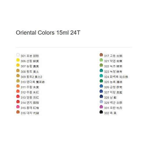 Korean Oriental Watercolour Paint Alpha Gold Set 24 Colours 15ml 0.50oz Tube