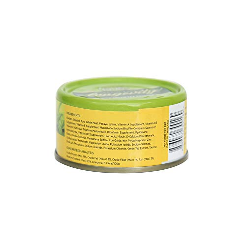 Heads Up For Tails Nurture Pro Longevity Chicken and Skipjack Tuna Meat with Papaya Grain Free Wet Cat Food -80 g (Pack of 3)