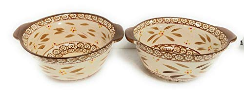 Old World Brown Set of 2 1.5 Qt Mixing Bowl, Serving Dish K39348,K38331 1.5 Quart Tkoutlet from Unknown