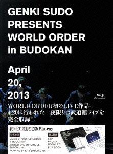 Sudo Genki Presents World Order [Blu-ray]
