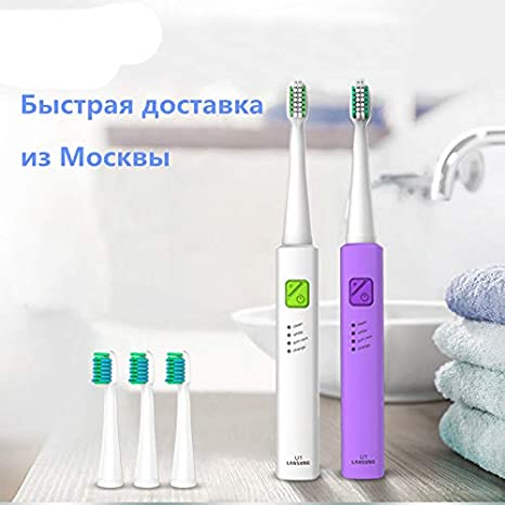 Amazon.com: Kmneorn U1 Oral Hygiene Electric Toothbrush Tooth Brush Rechargeable Electric Toothbrush Sonicare Ultrasonic Sonic Toothbrush 5 4 Heads Green: ...