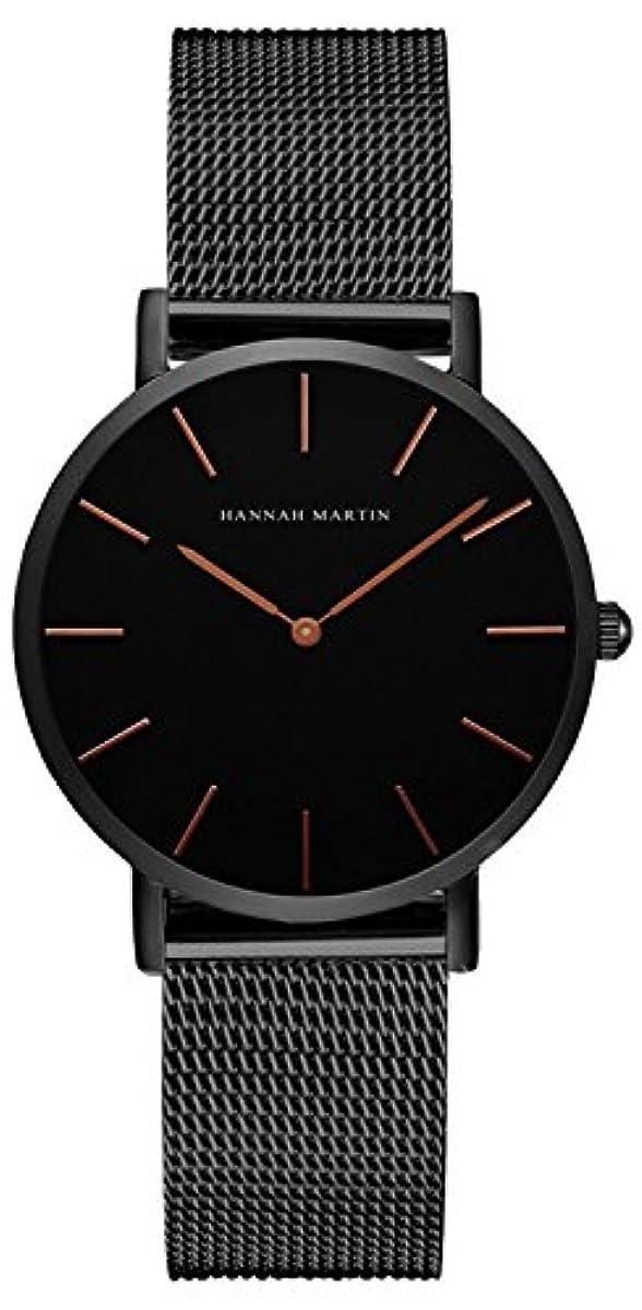 [해외] 레이디스 손목시계 HANNAH MARTIN 멋쟁이 클래식 심플 여성 시계 비지니스 쿼츠 WATCH FOR WOMEN (블랙)
