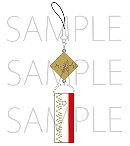 Fate EXTELLA Charm strap Nero Claudius From Japan New ()