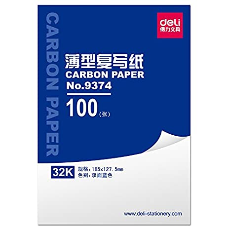 Deli 100 Sheets/Box Blue Carbon Transfer Tracing Paper for Wood, Paper, Canvas and Other Art Surfaces (7.3 x 10 Inches) Haisi Company