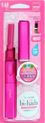 Cosmetic Shaver - 6
