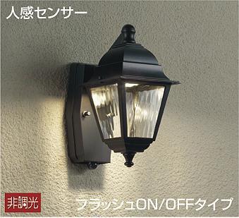 超可爱の DAIKO B01M7S5QDW 人感センサー付 LEDアウトドアライト(LED内蔵) DWP39087Y B01M7S5QDW, ヒワサチョウ:87bdd491 --- a0267596.xsph.ru