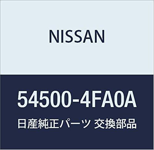 NISSAN (日産) 純正部品 リンク コンプリート トランスバース RH 品番54502-1P425 B01HBDIUDC -|54502-1P425