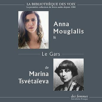 Amazon Com Le Gars Audible Audio Edition Marina