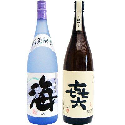 焼酎セット 喜六(きろく) 芋 1800ml 黒木本店 と 海 芋 1800ml 大海酒造 2本セット B0756NP3Z8