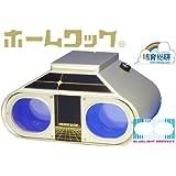 ホームワック 視力トレーニングツール ブルーライト対策レンズ 充電式バッテリー付