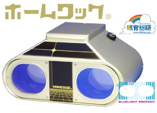 【メーカー直送】 ホームワック 視力トレーニングツール ブルーライト対策レンズ 充電式バッテリー付 B005MHDA3U ホームワック B005MHDA3U, ブランド古着のBEEGLE by Boo-Bee:0d11b702 --- a0267596.xsph.ru