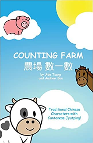 Counting Farm: Learn animals and counting with traditional