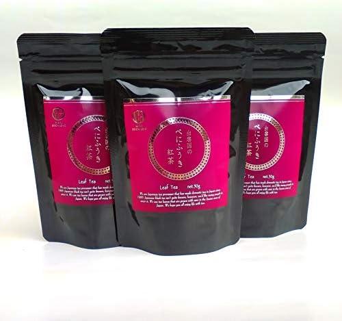 べにふうき紅茶リーフ×3袋セット【斐川町・西製茶所】