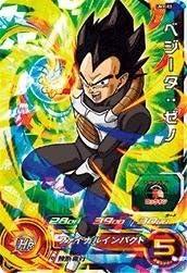 Amazon.com: Super Dragon Ball Heroes / UMX - 02 Vegeta: Xeno ...