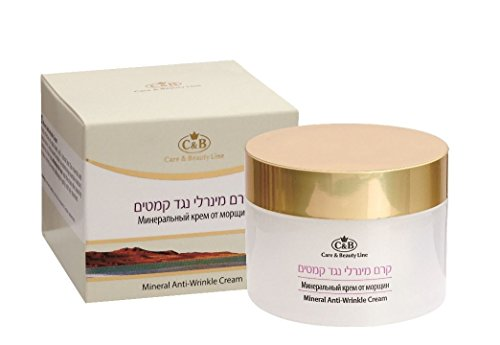 ISRAEL 50ml ANTI WRINKLE FACE & NECK ANTI AGING DEAD SEA MINERALS CREAM (Israel Cover)