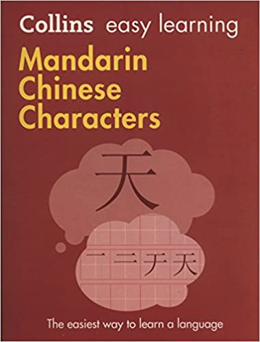 Issues in mandarin language instruction: theory, research, and.