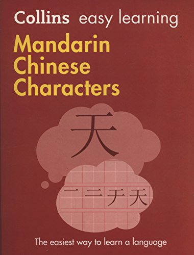 Mandarin Chinese Characters (Collins Easy Learning)
