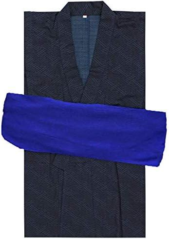 浴衣 ボーイズ 黒紺色 紗綾形 兵児帯 2点セット N3000