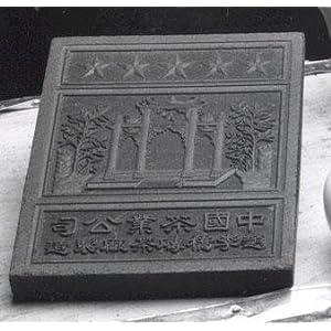 Chinese Tea Brick