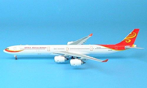 knlr-phoenix-11225-hainan-airlines-a340-600-b-6510-1400