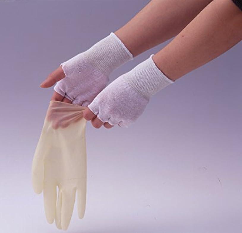 男性周囲集団やさしインナー手袋 (綿100%指なし) 200組/カートン 激安業務用パック