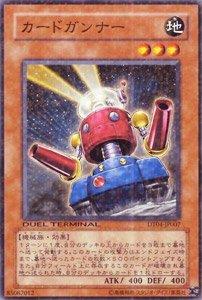 DT04-JP007 [SR] : カードガンナーの商品画像