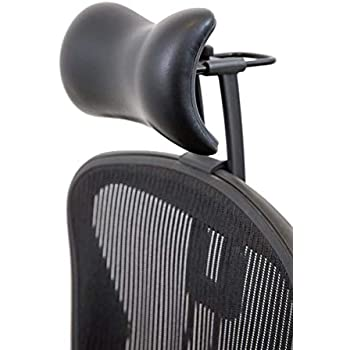 Amazon Com Atlas Headrest For Herman Miller Aeron Chair