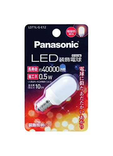 Panasonic Led Light Bulbs