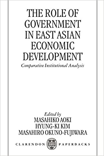 amazon the role of government in east asian economic development