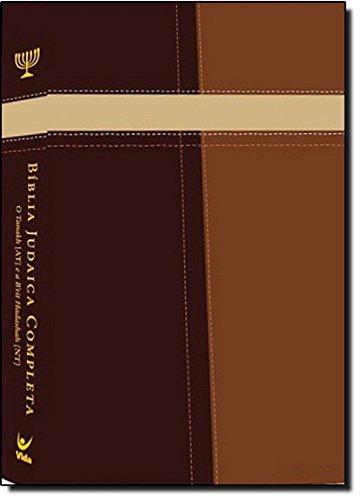 biblia-judaica-completa-duo-tono-marron-vinho
