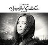 Mai Kuraki Symphonic Collection in Moscow [DVD]