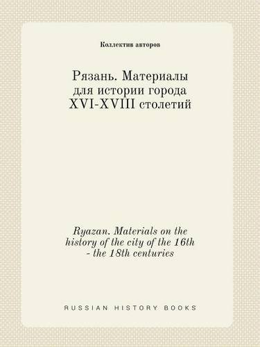 Download Ryazan. Materials on the history of the city of the 16th - the 18th centuries (Russian Edition) ebook