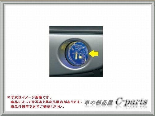 SUZUKI HUSTLER スズキ ハスラー【MR31S】 フォグランプ(IPF)【仕様は下記参照】[99000-99069-A91] B00RVCYW86