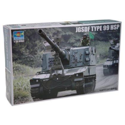 Trumpeter JGSDF Type 99 Self-Propelled Howitzer (1/35 Scale) おもちゃ [並行輸入品] B00RAHJ9EY