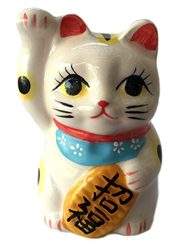 Feng Shui Maneki Neko Lucky Cat Coin Bank-attract Fortune ( with a Betterdecor Gift Bag) ()