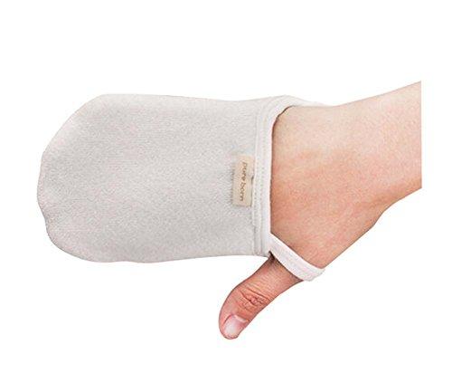 1810 Oil - 2 Pieces Baby Body Sponge/Shower Glove/Soft Bath Glove, 1810 cm