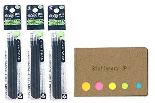 Pilot Gel Ink Refills for FriXion Ball 3/4 Gel Ink Multi Pen & FriXion Ball 4 Gel Ink Multi Pen, 0.5mm, Black Ink, 3 Packs 9 Refills Total, Sticky Notes Value Set (Black 3 Refills)