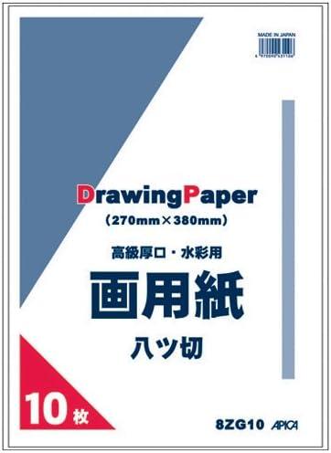 Amazon | 8つ切画用紙 8ZG10 10枚 | 画用紙 | 文房具・オフィス用品